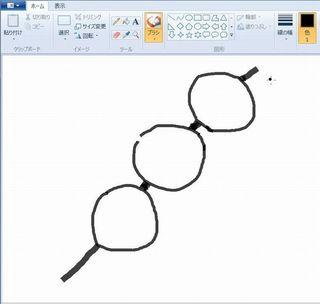 だんごを描画.jpg