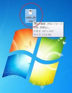 デスクトップに保存されました.jpg
