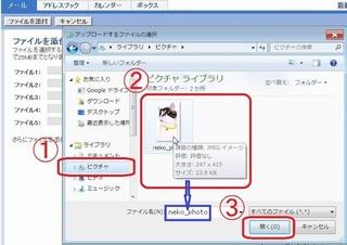 ピクチャ画像ファイル開く.jpg