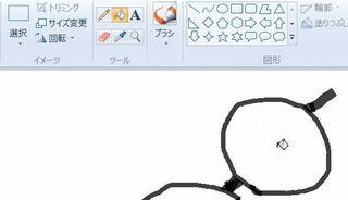 ペンキ缶塗りつぶし領域.jpg