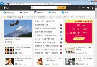 Internet Explorer画面.jpg
