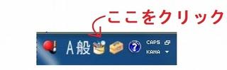 MS言語バー.jpg