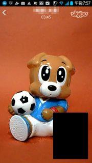 Skypeスマホ犬画像